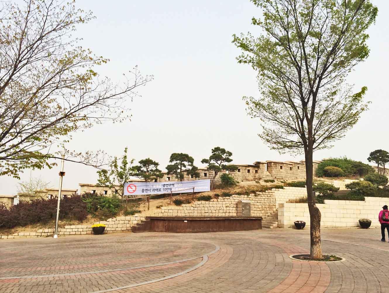 ナクサン公園